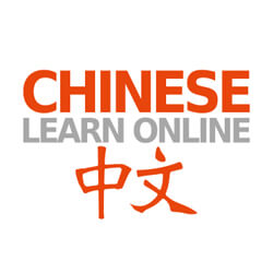 online Chinese
