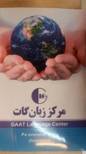 منابع آموزشی زبان ترکی