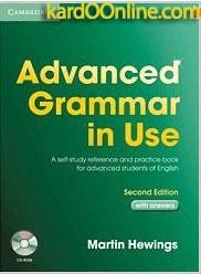 فروش کتاب Grammar in use - advanced