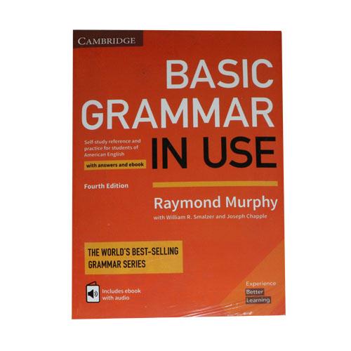 Basic grammer in use