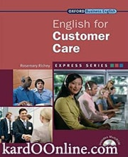 فروش کتاب english for customer care