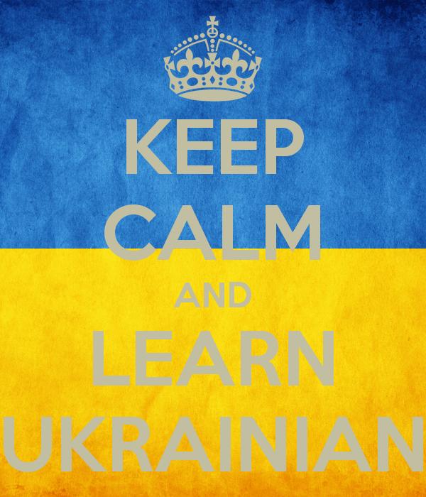 آموزش-زبان-اوکراینی