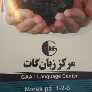 فروش کتاب norsk pa