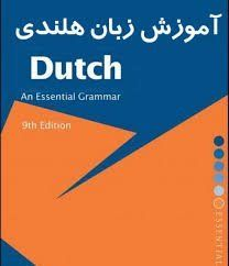 Selling Dutch language pamphlets
