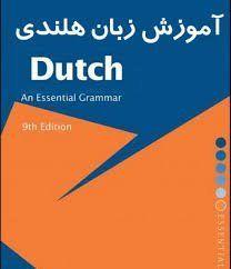 Selling Dutch language pamphlets