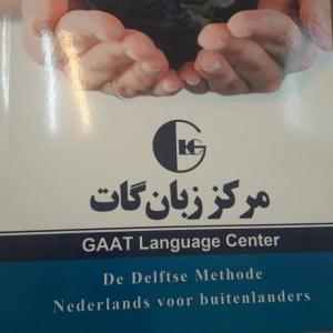 فروش کتاب Nederlands voor buitenlanders