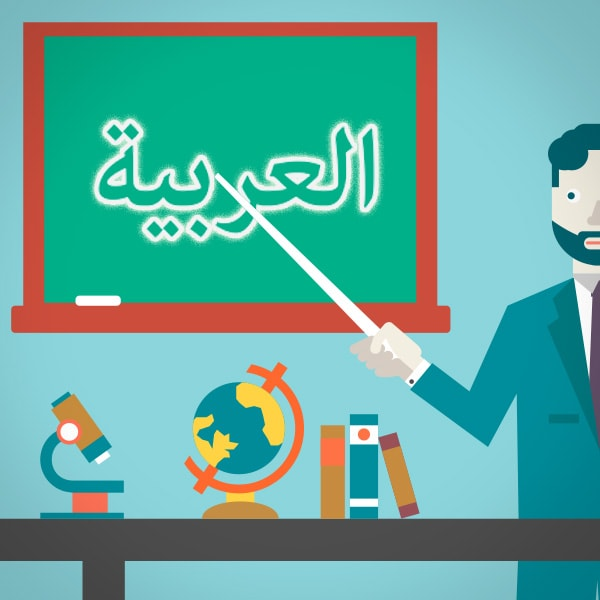 teach language Arabic