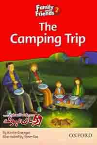 فروش کتاب the camping trip