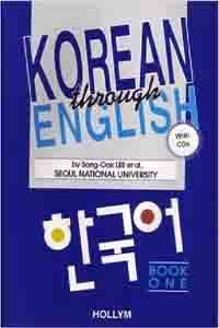 معرفی کتاب KOREAN 1