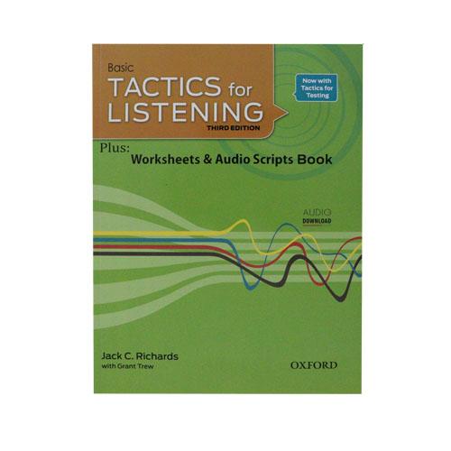 Tactics for listening - basic