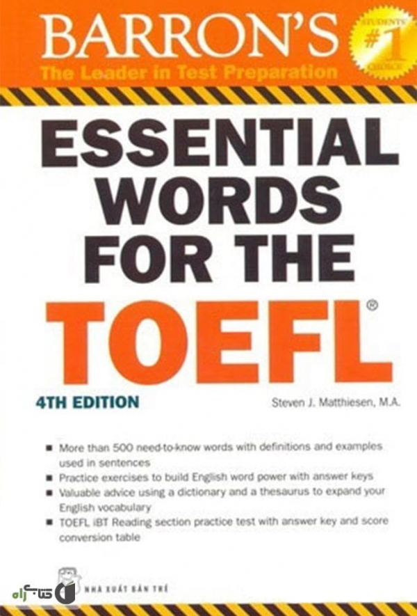 فروش کتاب Essential words for the tofel