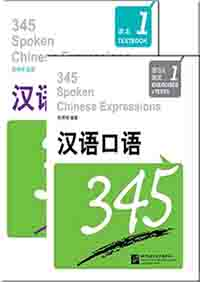 فروش کتاب chini 345-3