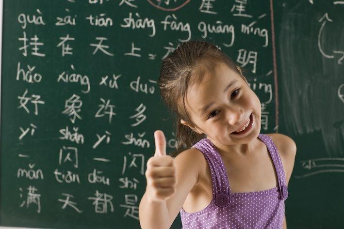 آموزش زبان ژاپنی
