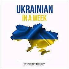 Ukrainian language teaching