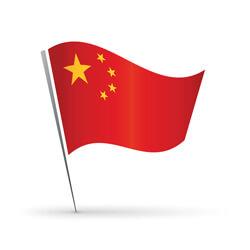 Chinese 345-5