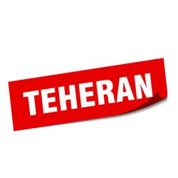 آموزش زبان انگلیسی در شرق تهران