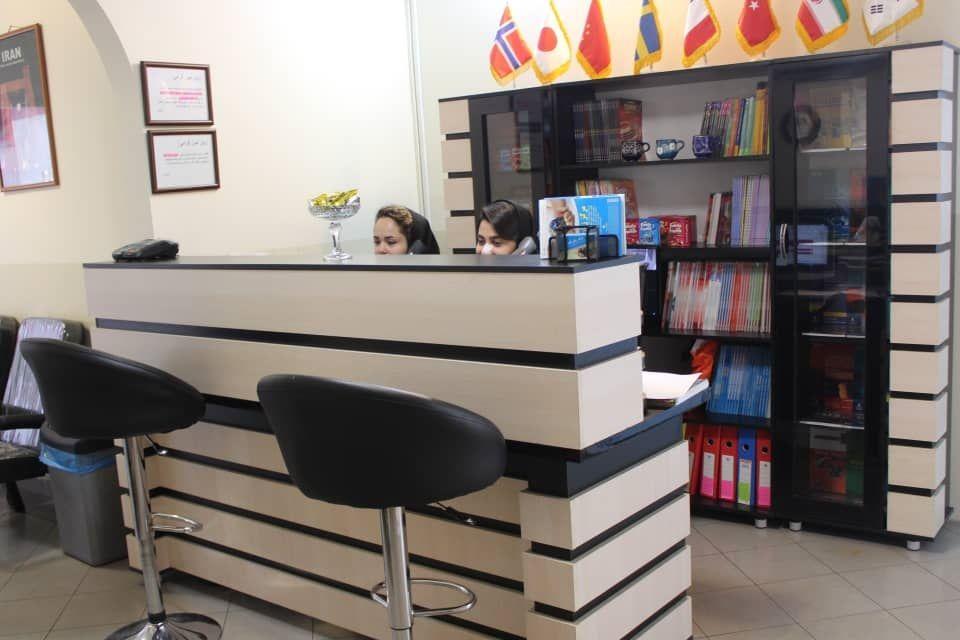 شعبه های آموزشگاه زبان گات