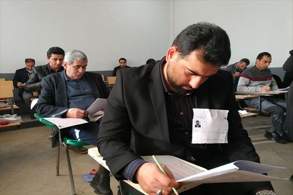 آزمون زبان عربی