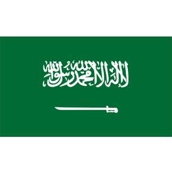 ثبت نام آموزش زبان عربی