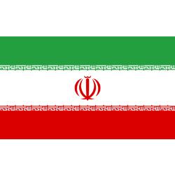 ثبت نام آموزش زبان فارسی