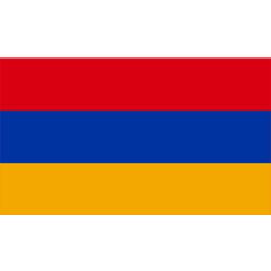 فروش کتاب ارمنی