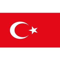 ثبت نام آموزش زبان ترکی