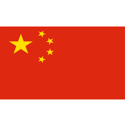 ثبت نام آموزش زبان چینی