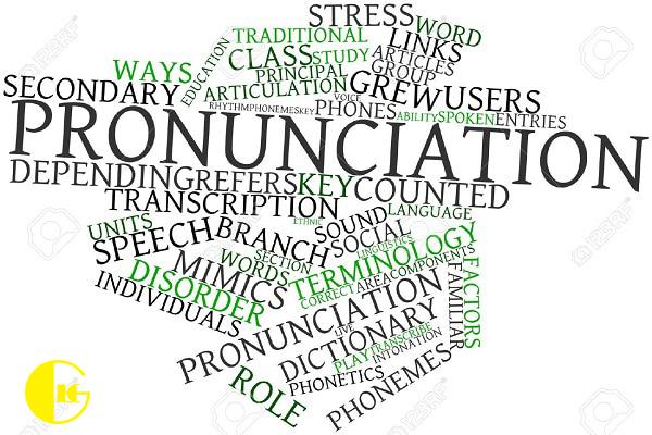 تلفظ صحیح کلمات در زبان انگلیسی