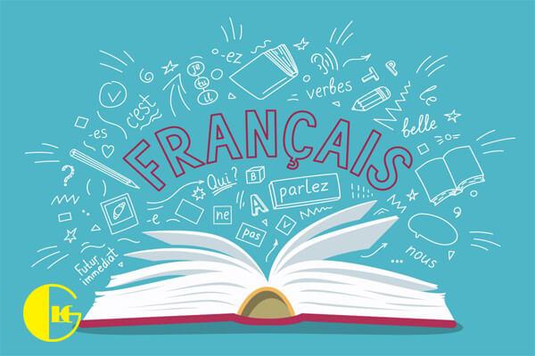 کلاس آنلاین فرانسه