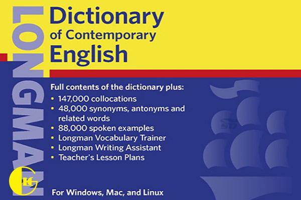 فرهنگ لغن آکسورد