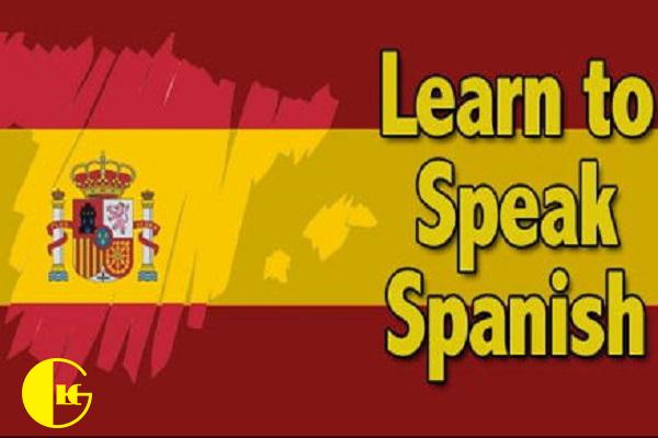 زبان اسپانیایی