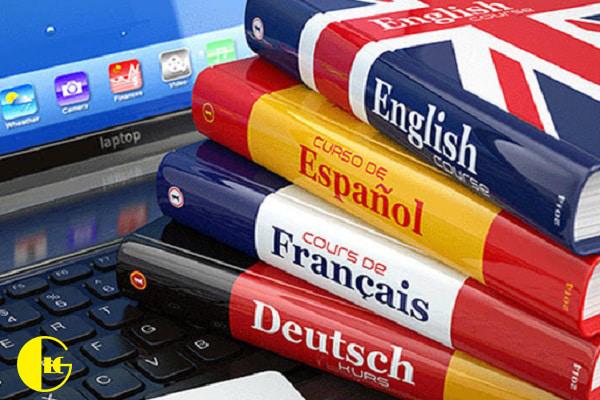 انواع فرهنگ لغت