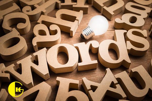 یادگیری کلمات جدید انگلیسی