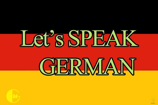 صحبت کردن به زبان آلمانی