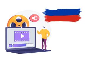 پکیج های غیرحضوری زبان روسی